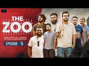The Zoo by M.A Towfik | Episode- 5| Bannah | Anik | Siam | Rezoan | Rashed | Bangla New Natok 2021