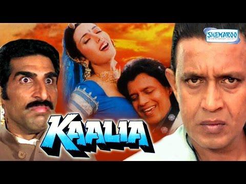 Kaalia (1997) – Mithun Chakraborty – Dipti Bhatagar – Hindi Full Movie