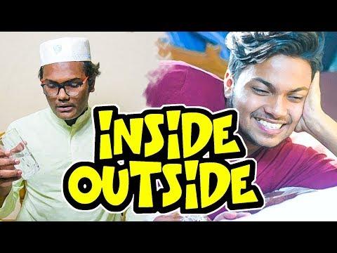 New Bangla Funny video | INSIDE OUTSIDE | Young Hub