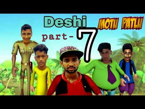 Lal Beg Bangla Funny Comedy Video.