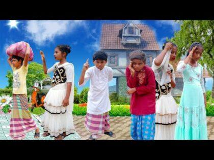 বাংলা ফানি ভিডিও বচ্চনের পাখি জামা Bangla Funny Video Bangla Fun Tv Letest Natok 2021